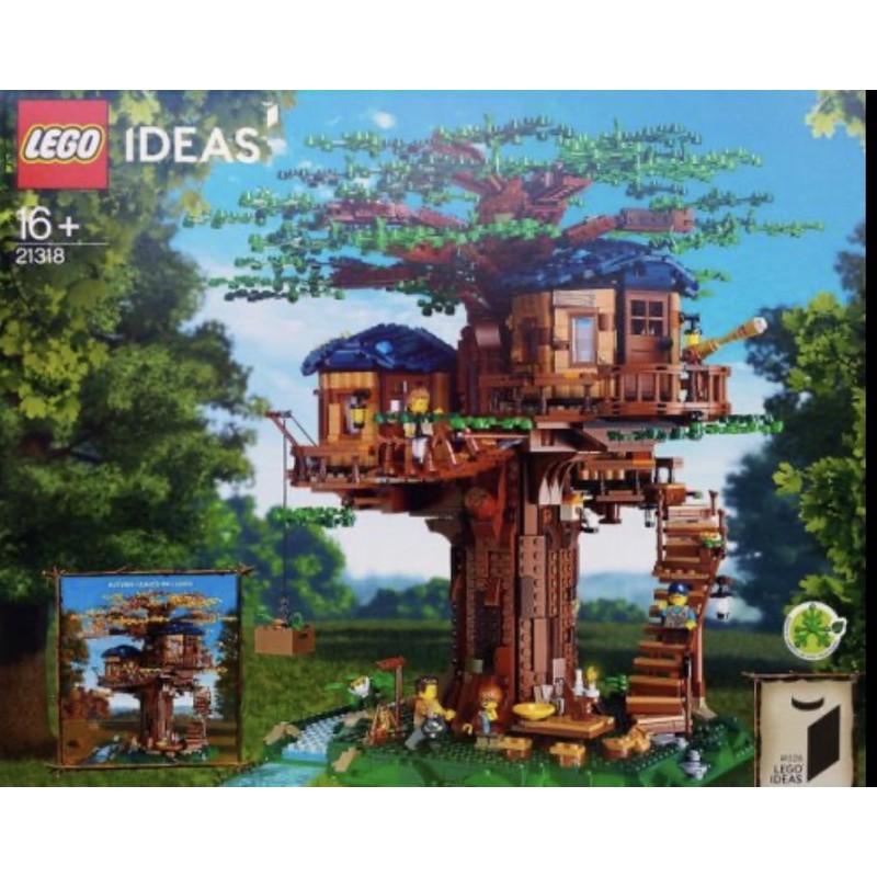 LEGO 21318 樹屋