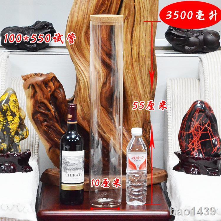 ☋∋廚房木塞玻璃瓶密封瓶玻璃大試管透明大號廣口玻璃瓶花茶食品玻璃瓶罐