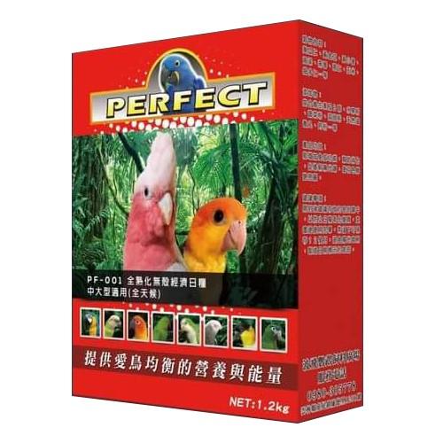 波飛鸚鵡飼料《PF-001全熟化無殼經濟日糧-2台斤/1.2公斤》營養完整之鸚鵡飼料-適合中-大型鸚鵡〔李小貓之家〕