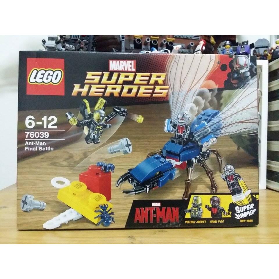LEGO 76039 樂高 蟻人