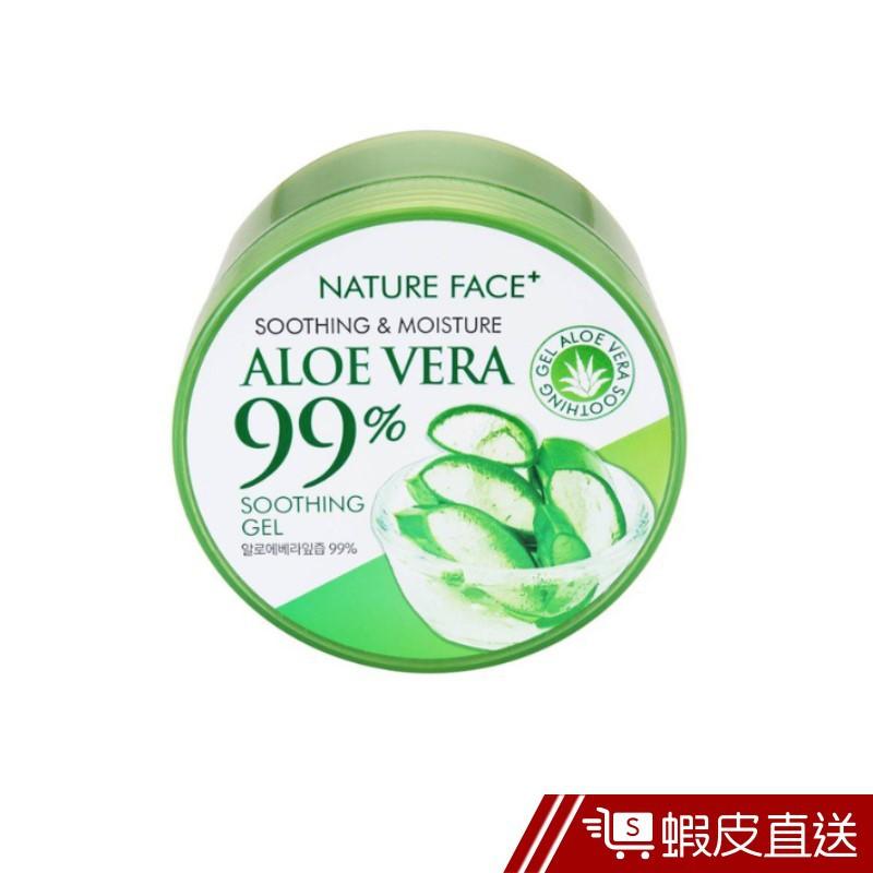 韓國 Nature Face 99%蘆薈保濕舒緩凝膠 300ml  現貨 蝦皮直送