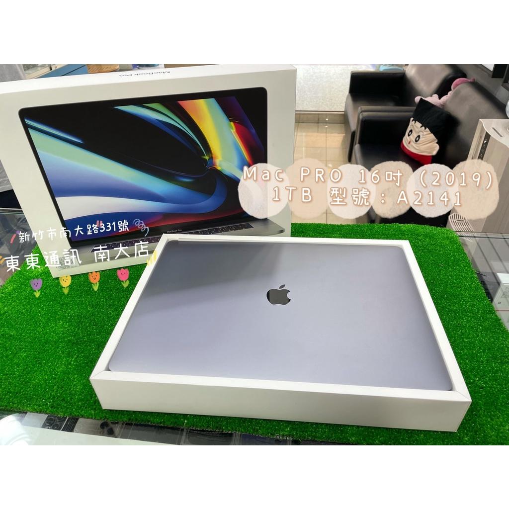 東東通訊 二手 蘋果筆電 Mac PRO 16吋(2019) 1TB 售49800 型號A2141