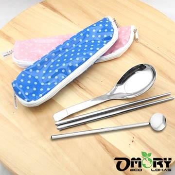 【OMORY】攜帶式不鏽鋼環保餐具3件組-2入