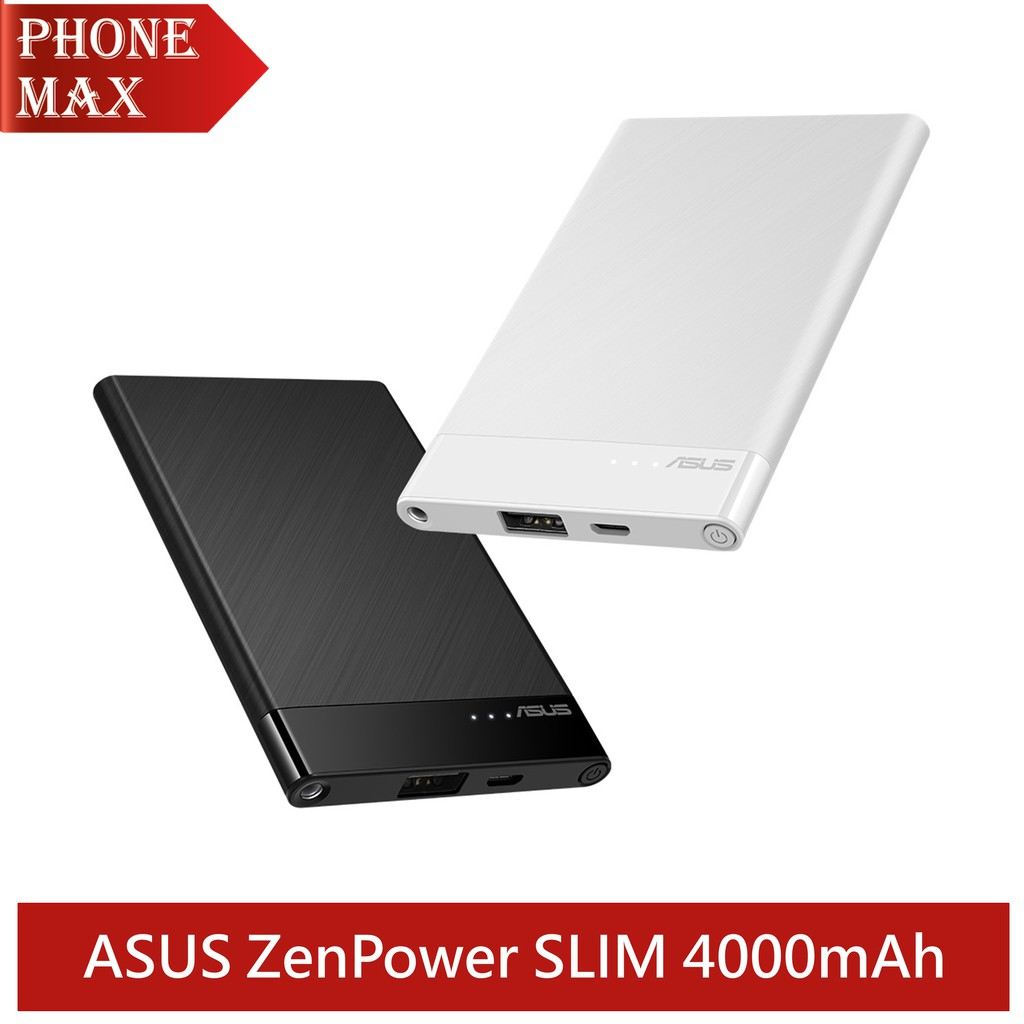 ASUS ZenPower Slim 4000mAh行動電源