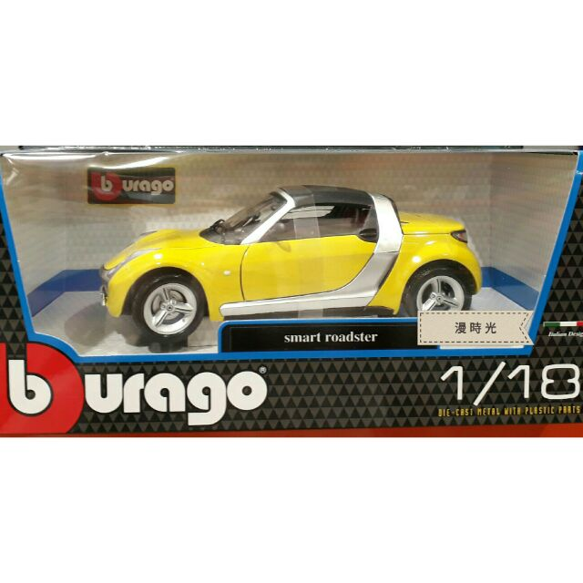 Bburago 1:18 模型車 Smart Roadster / COSTCO 好市多代購