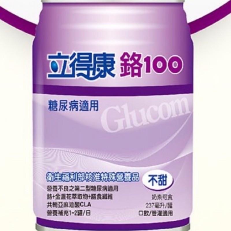 補體素系列 立得康鉻100 (237ml x24一箱)贈4罐