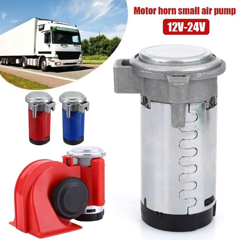 空壓機 12v簡單壓縮機空氣喇叭汽車電機空壓機 12v簡單車輛卡車泵喇叭火車摩托車