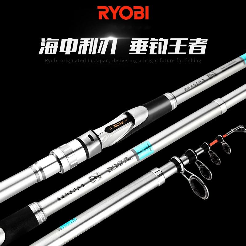 日本利優比海刃小繼富士導環碳素海竿超硬拋竿釣魚竿遠投竿釣竿