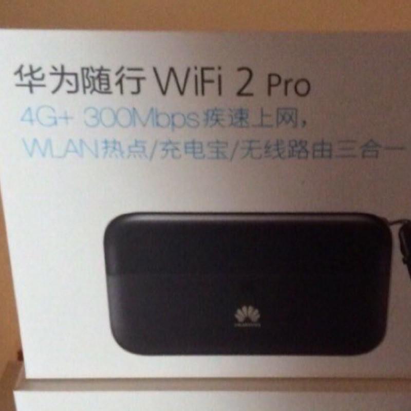 客訂 華為隨身Wifi Pro 2 無線網路路由器 E5885 4G無線網路分享器