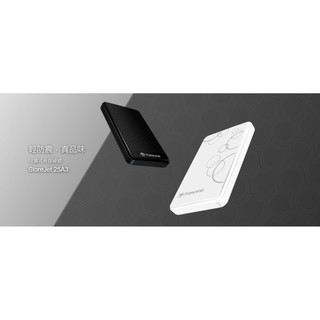 限量送台製多功能防摔收納 創見 1TB USB外接硬碟 StoreJet® 25A3 強化外殼 內建防摔防震 3年保固 新北市