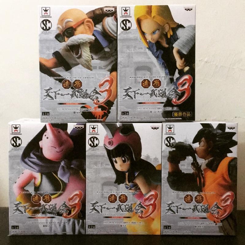 正版 七龍珠 天下ㄧ武道會3 優勝 18號 一款