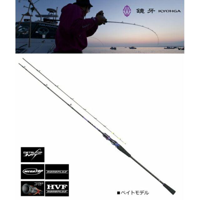 =佳樂釣具=Daiwa 鏡牙 AIR 船竿 63-3S 天亞竿 白帶魚專用竿 路亞竿 超值特惠