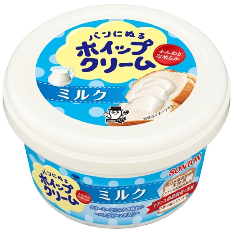 【現貨】日本 SONTON抹醬 香草 牛奶抹醬180g 日本抹醬