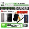 華為 HUAWEI Mate 8 螢幕 總成 破裂 電池 台中現場維修995myfone 救救我手機