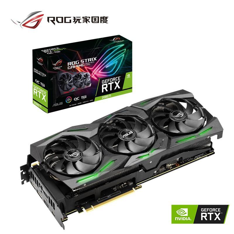 【正品免運】【人氣商品】ASUS/華碩ROG STRIX RTX2080TI O11G GAMING猛禽電腦獨立游戲顯卡