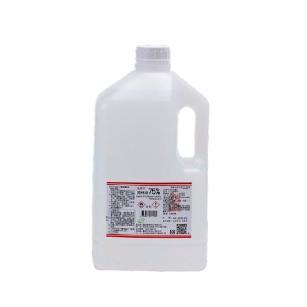 台灣現貨  醫強 酒精液75% 99/500/4000ml有藥證的藥用酒精 酒精液 防疫 酒精 抗菌 清潔