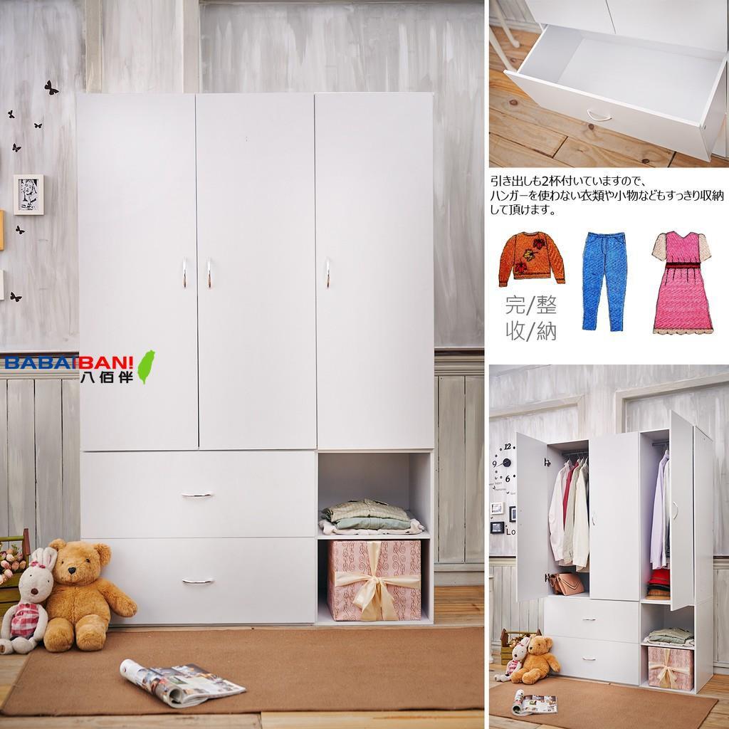 上下座分離式三門衣櫥 收納櫃 櫃子 斗櫃 臥室 衣物收納