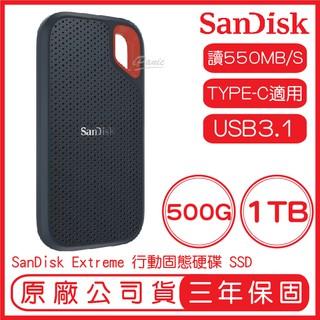SanDisk Extreme 行動固態硬碟 500G 1T  2TB E60 行動硬碟 固態硬碟 外接SSD 臺北市