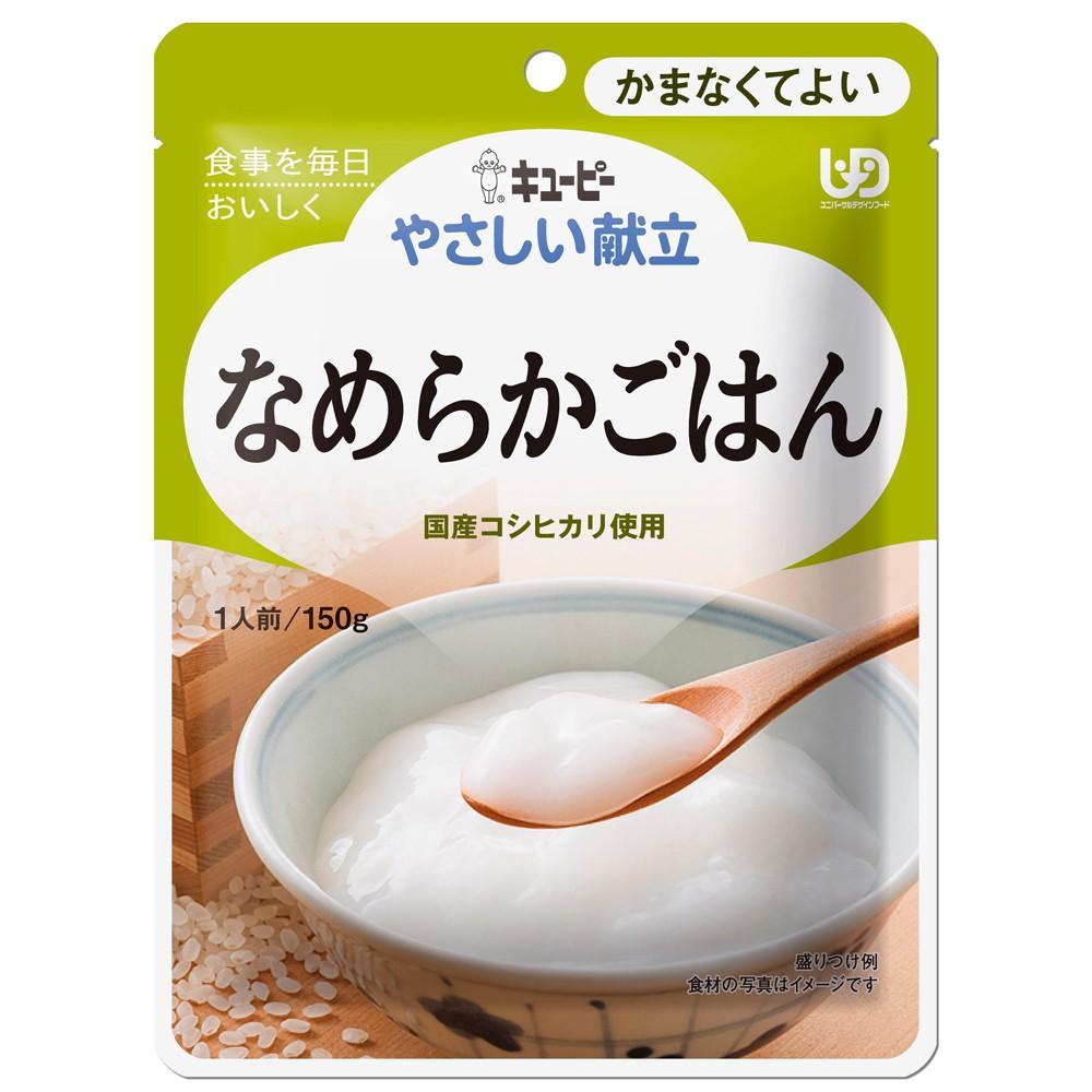 銀髮餐 銀髮粥 日本KEWPIE 介護食品Y4-14軟流米粥150g(好吞嚥) kewpie官方直營店