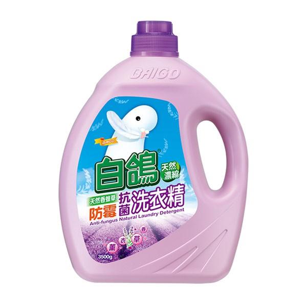 白鴿防霉抗菌洗衣精3500g【康是美】