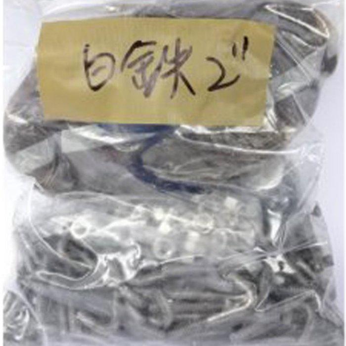 現貨附發票【susumy】304材質 白鐵 不鏽鋼 石棉瓦勾釘 鉤釘 浪板 勾釘 鐵皮屋 鈎釘 一鈎釘 100支/包