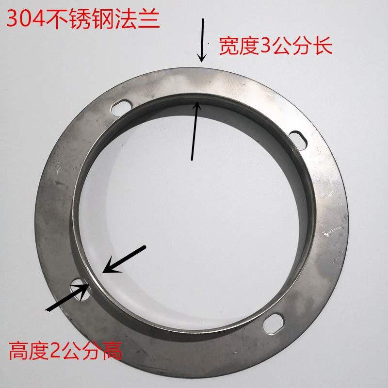 不銹鋼角鋼風管鍍鋅法蘭片法蘭盤圓法蘭風機法蘭304法蘭廠家直銷現貨61114