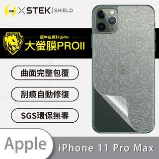 【大螢膜PRO】iPhone 11 Pro MAX 手機背蓋保護貼 抗撞擊 刮痕自動修復 環保無毒 高韌性  MIT 桃園市