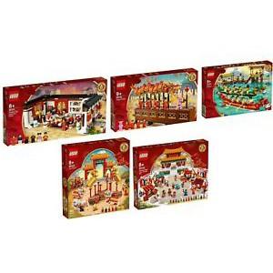 LEGO 樂高 80101 80102 80103 80104 80105 中國傳統節慶系列 大全套附贈限定贈品