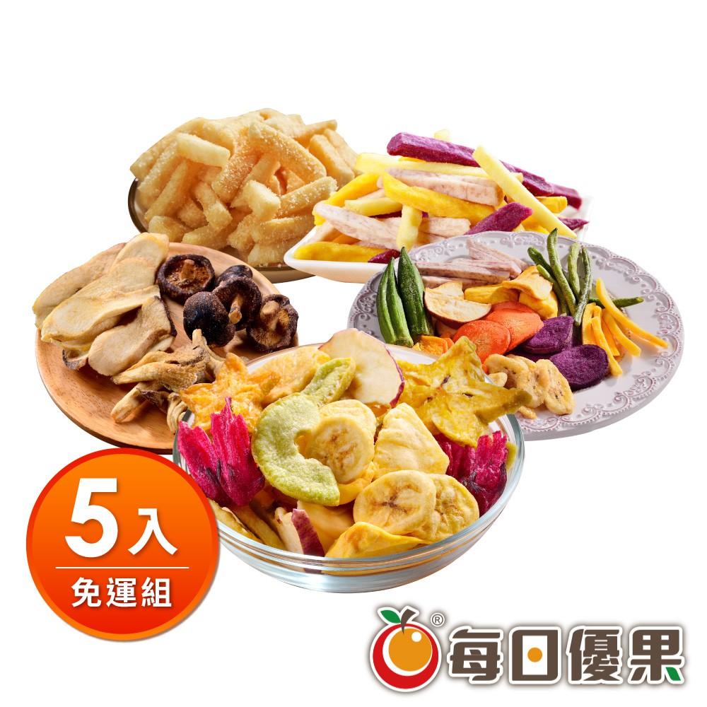 每日優果 精選蔬果脆片(共5包/組)「蝦皮團購」