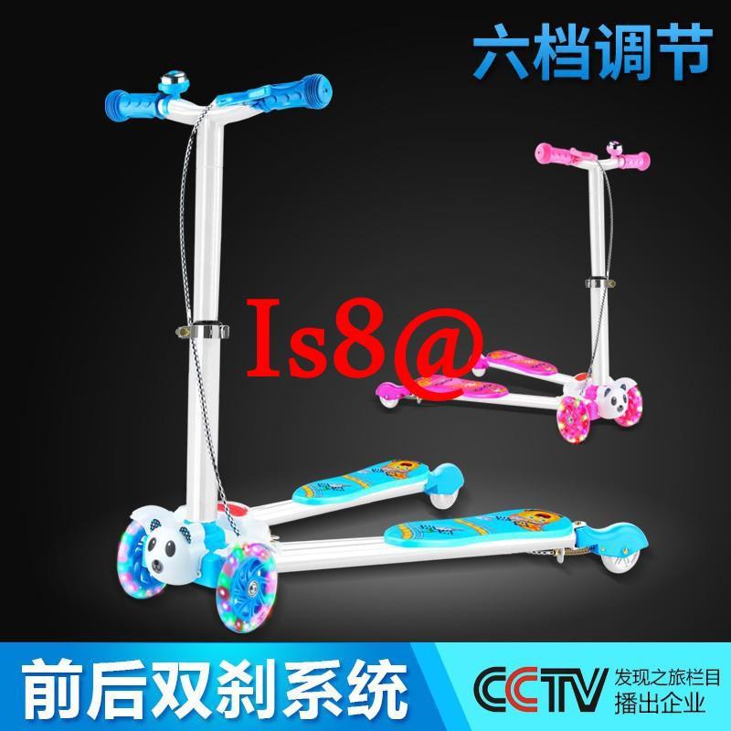 Is8@大寶兒童滑板車3-6歲8蛙式剪刀車雙腳四輪男女孩溜溜車寶寶滑滑車