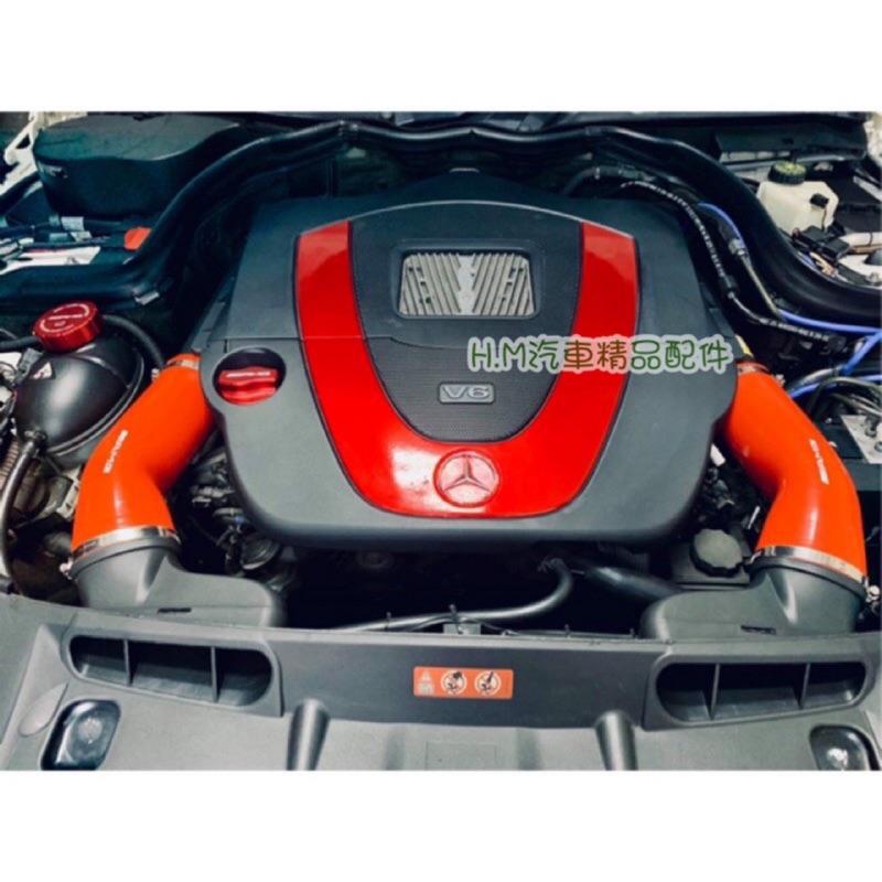 BENZ 賓士 W204 c280 c300 c350 GLK300 V6引擎 AMG進氣管 進氣膠管 進氣套件