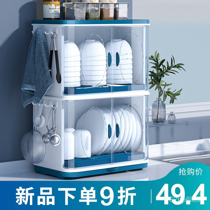 碗筷收納架瀝水透明裝碗盤收納箱家用雙層磁吸碗櫃廚房放碗收納盒 Dm6o