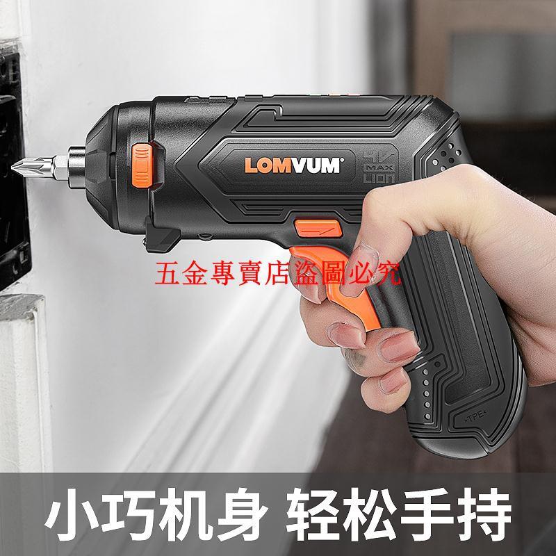 龍韻電動螺絲刀電批充電式起子迷你全自動擰緊機電動工具家用鋰電