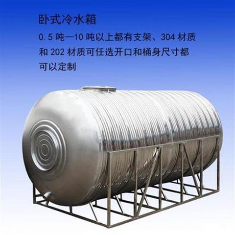 【免運費】304不銹鋼水箱家用儲水罐蓄水桶屋頂太陽能空氣能水塔1噸-10噸
