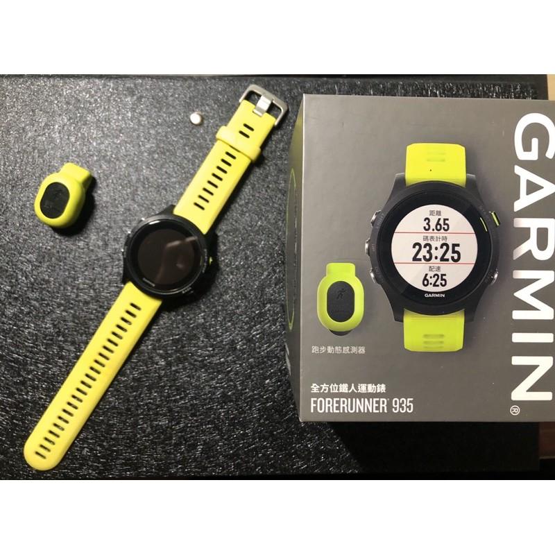 二手Garmin Forerunner 935 全方位鐵人運動錶 玻璃保護貼 跑步動態感測器 Pod RDP