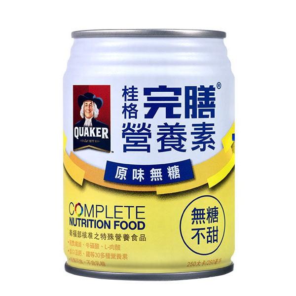 桂格完膳營養素 原味無糖 250MLx24瓶/箱 *運送過程難免凹罐故不退換!!*