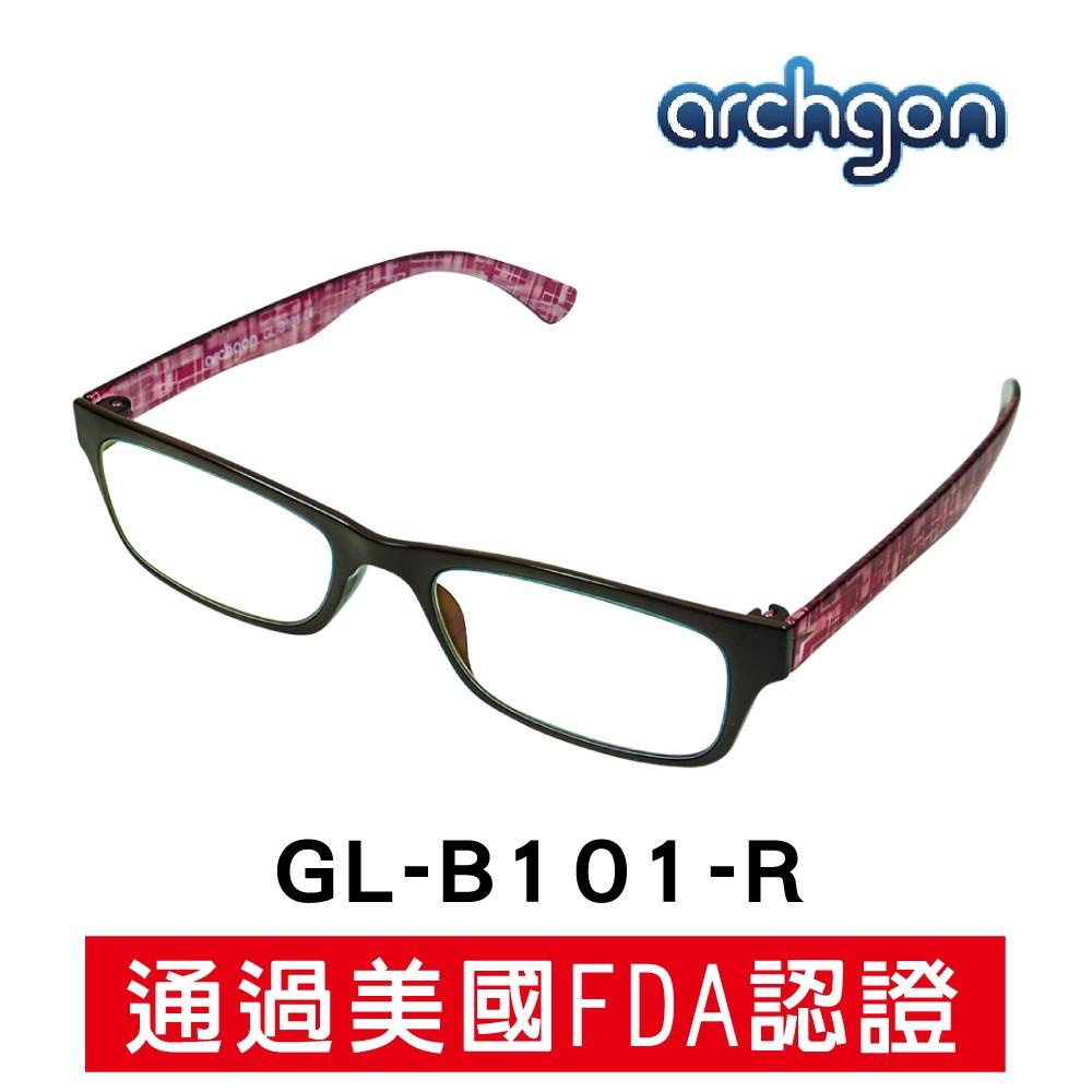 archgon 專業抗藍光眼鏡 濾藍光眼鏡 時尚眼鏡 防輻射防爆鏡片 檢驗合格 紐約都會風 (GL-B101)