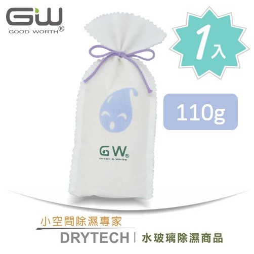 【GW 水玻璃】環保除濕袋110克 一入組