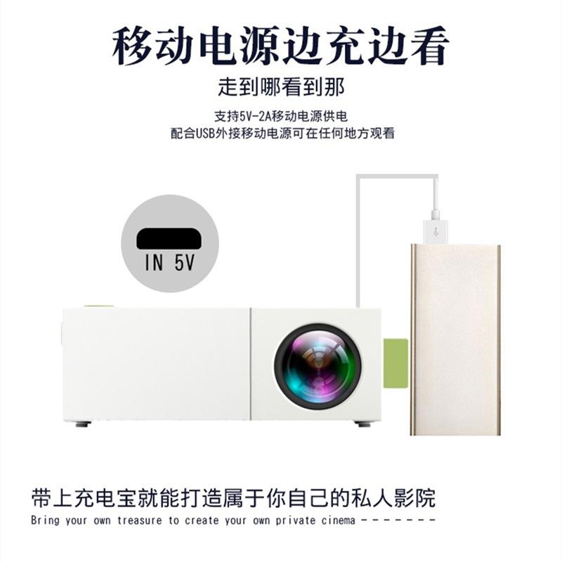 YG310內置電池版家用投影機 LED迷你微型投影機 便攜投影儀