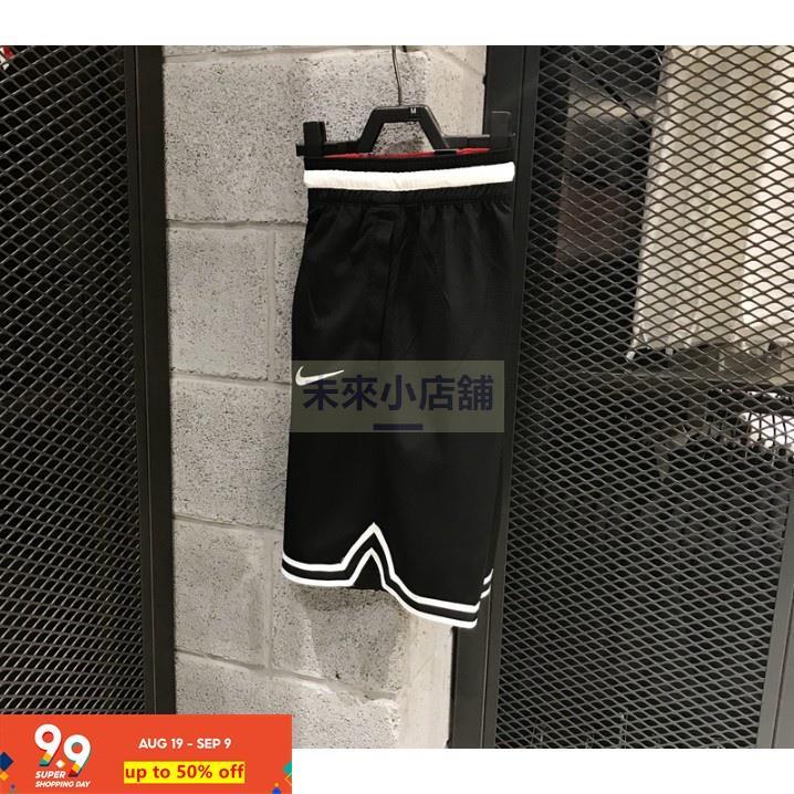 未來 NIKE DRI-FIT 復古籃球褲 NIKE籃球褲 運動短褲 AT3151-010