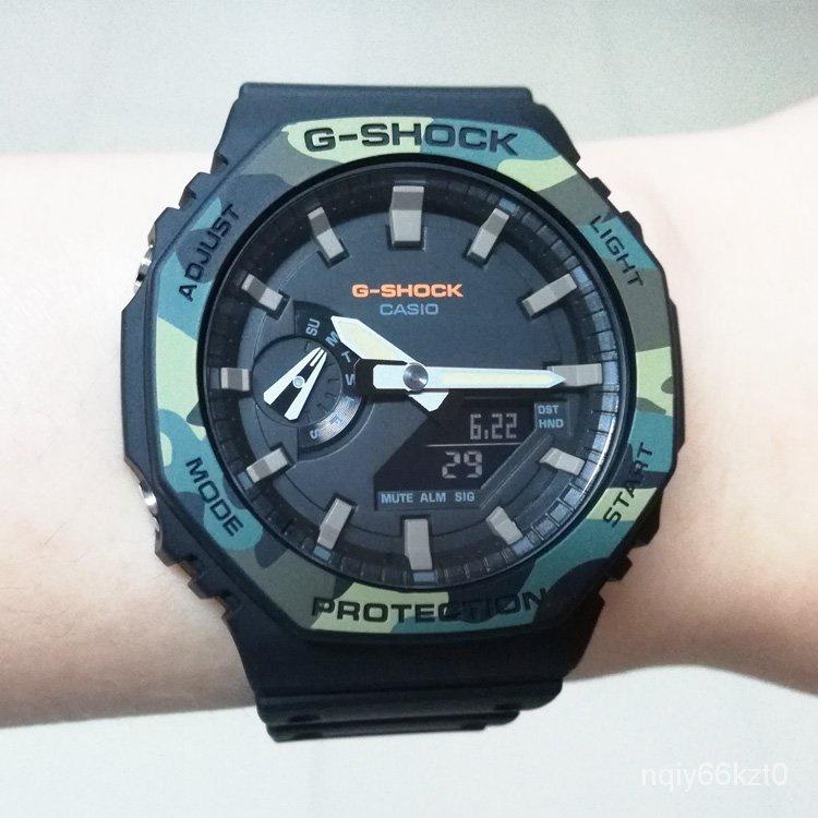卡西歐G-SHOCK迷彩防水防震運動男手錶GA-2100SU-1/TH/2110SU-3A VRZS