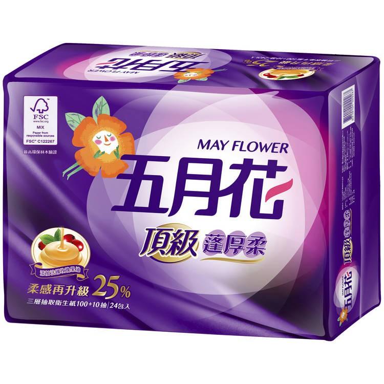 五月花三層頂級蓬厚柔+玫瑰果油 110抽*一箱72包 免運費