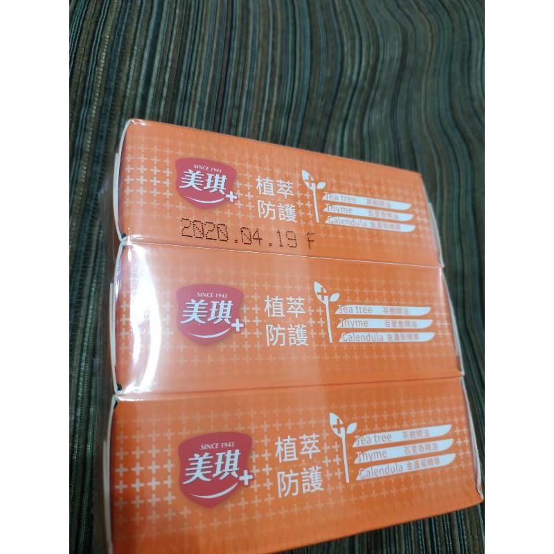 美琪 天然 T3 抗菌 香皂 (每組100g x 3個) 抗菌皂 草本皂 草本抗菌皂 美琪皂 美琪香皂