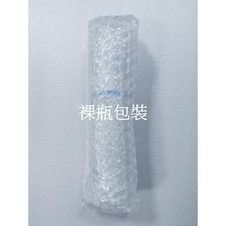 *~蘭華小舖~* Dr.Wu 達爾膚 玻尿酸保濕精華乳 重量版  200mL 效期請見選項標示 台北市