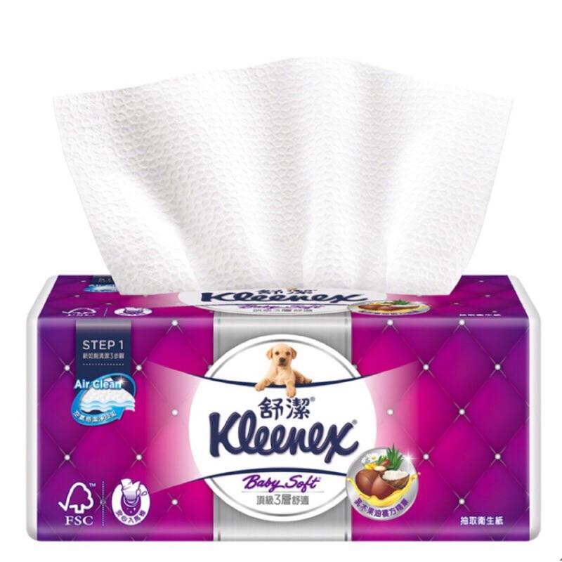 Costco代購 Kleenex 舒潔三層頂級舒適抽取式衛生紙1包100抽