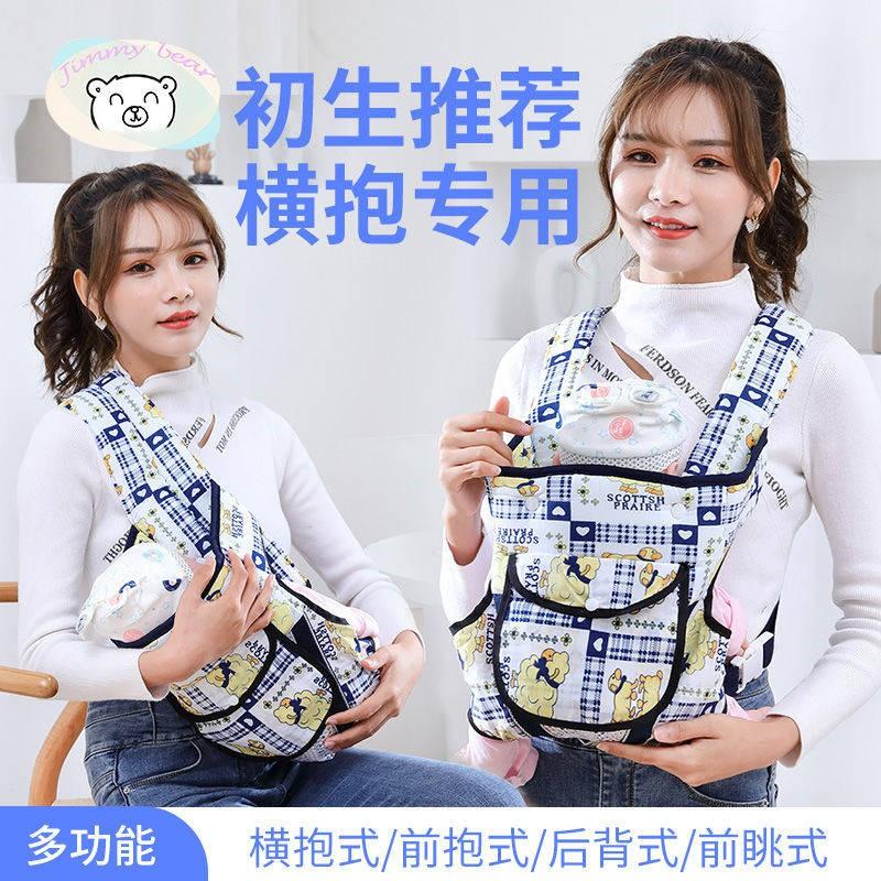 嬰兒背帶 側背帶 嬰兒背帶新生雙肩橫抱試前抱后背交叉透氣網背袋防O型腿抱娃神器