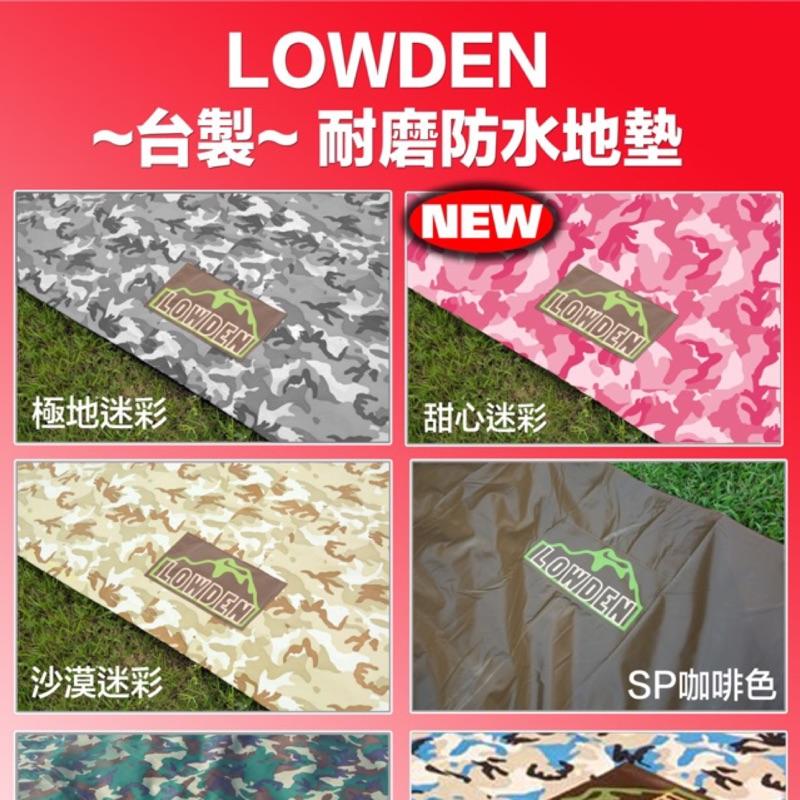 LOWDEN訂製COLEMAN 22112STDㄧ件式地墊