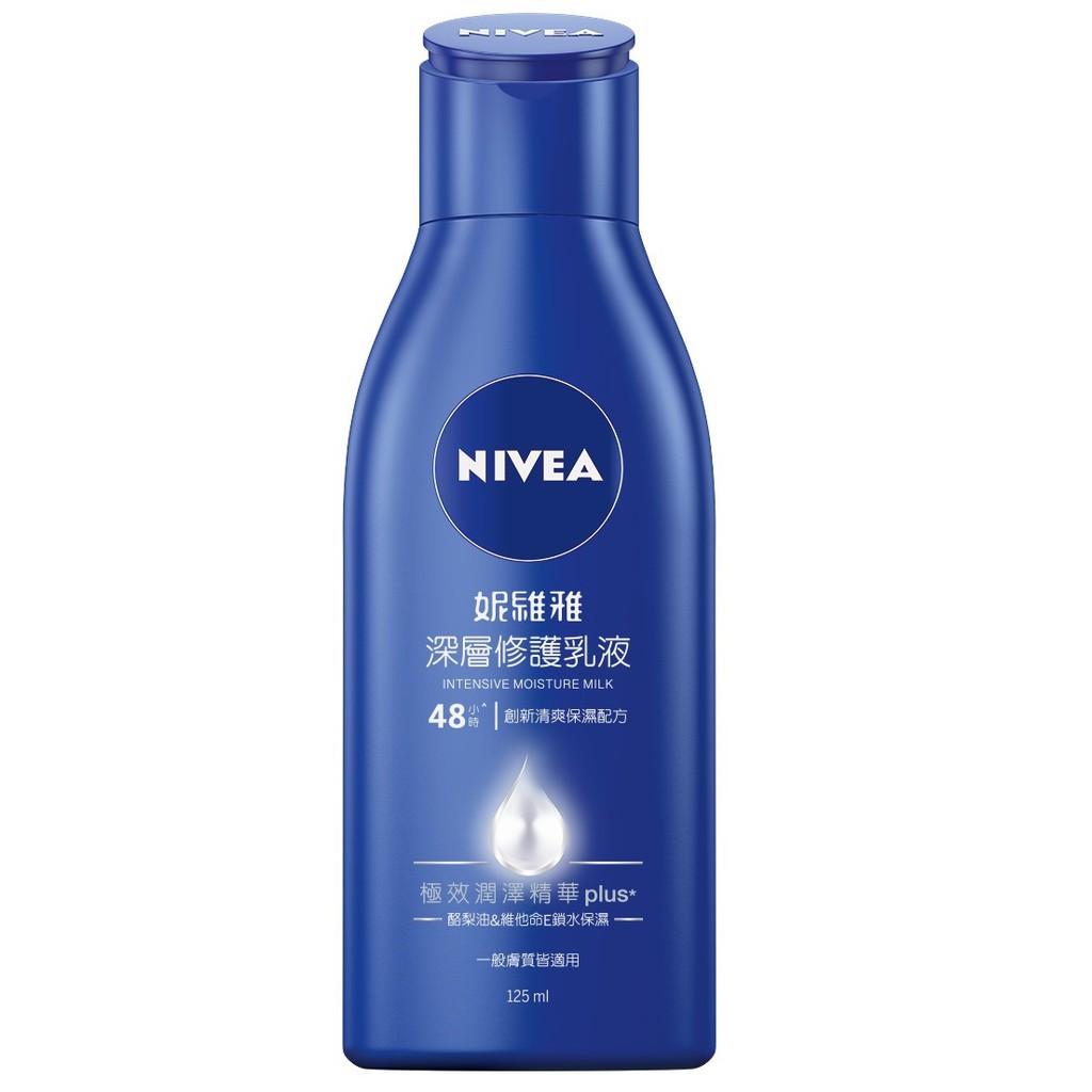 妮維雅深層修護潤膚乳液125ml【康是美】