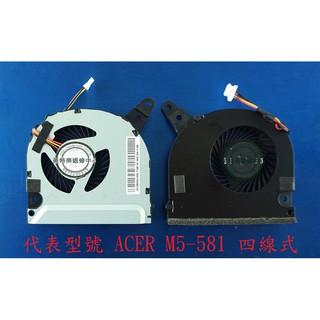 ACER 宏碁 Aspire M5 M5-581 M5-581G M5-581T M5-581TG Q5LJ1 筆電風扇 臺中市