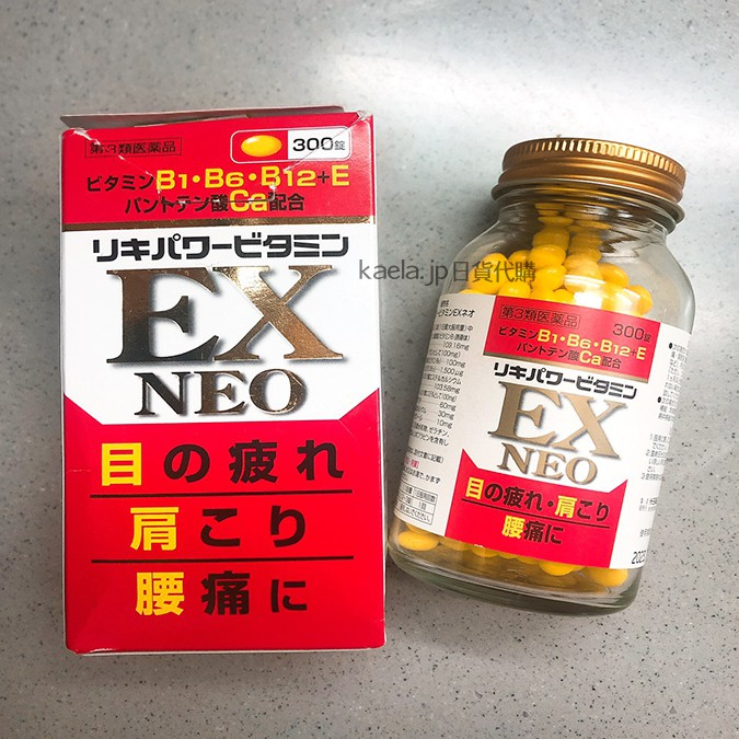 日本境內 熱賣 🔥 米田 合利他命 EX NEO 300錠 日本境內 熱賣款